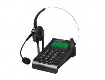 阿尔山耳机电话