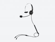 广安头戴式电脑耳机